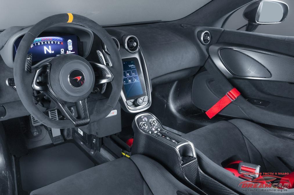 McLaren 7