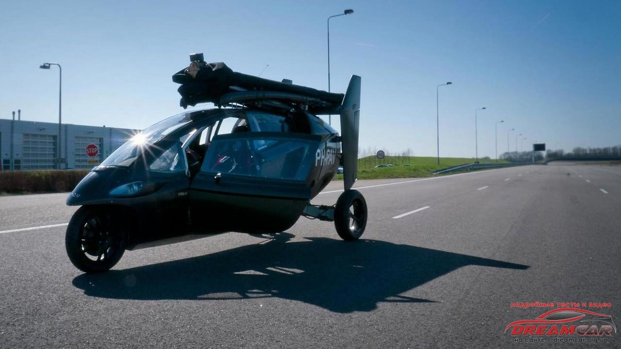 Flying-car-pla-v