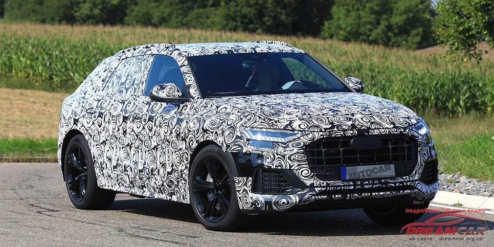 Audi SQ8