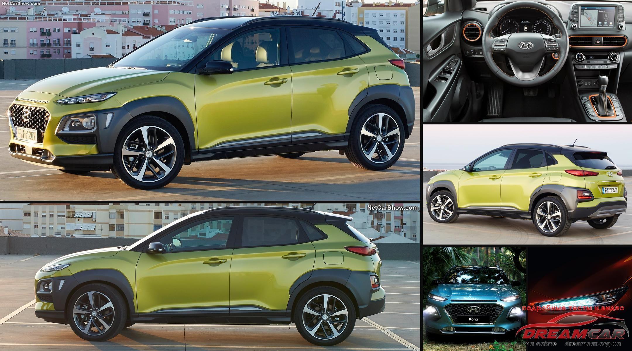 Hyundai-Kona-2018-ig