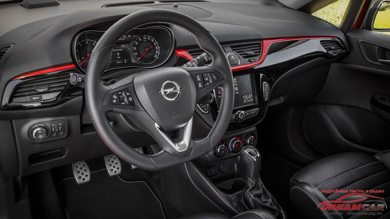 Opel-Corsa-S-2
