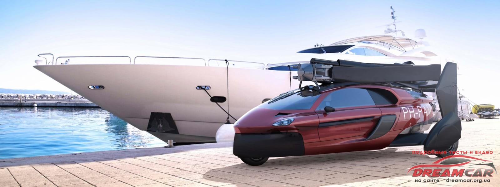 PAL-V-Flying-Car-Yacht