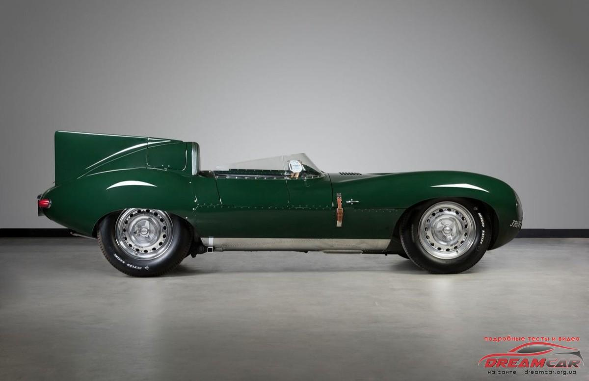 Jaguar Classic D type