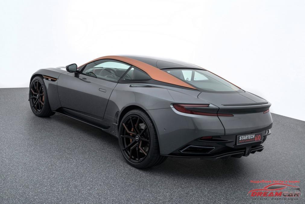Aston 3