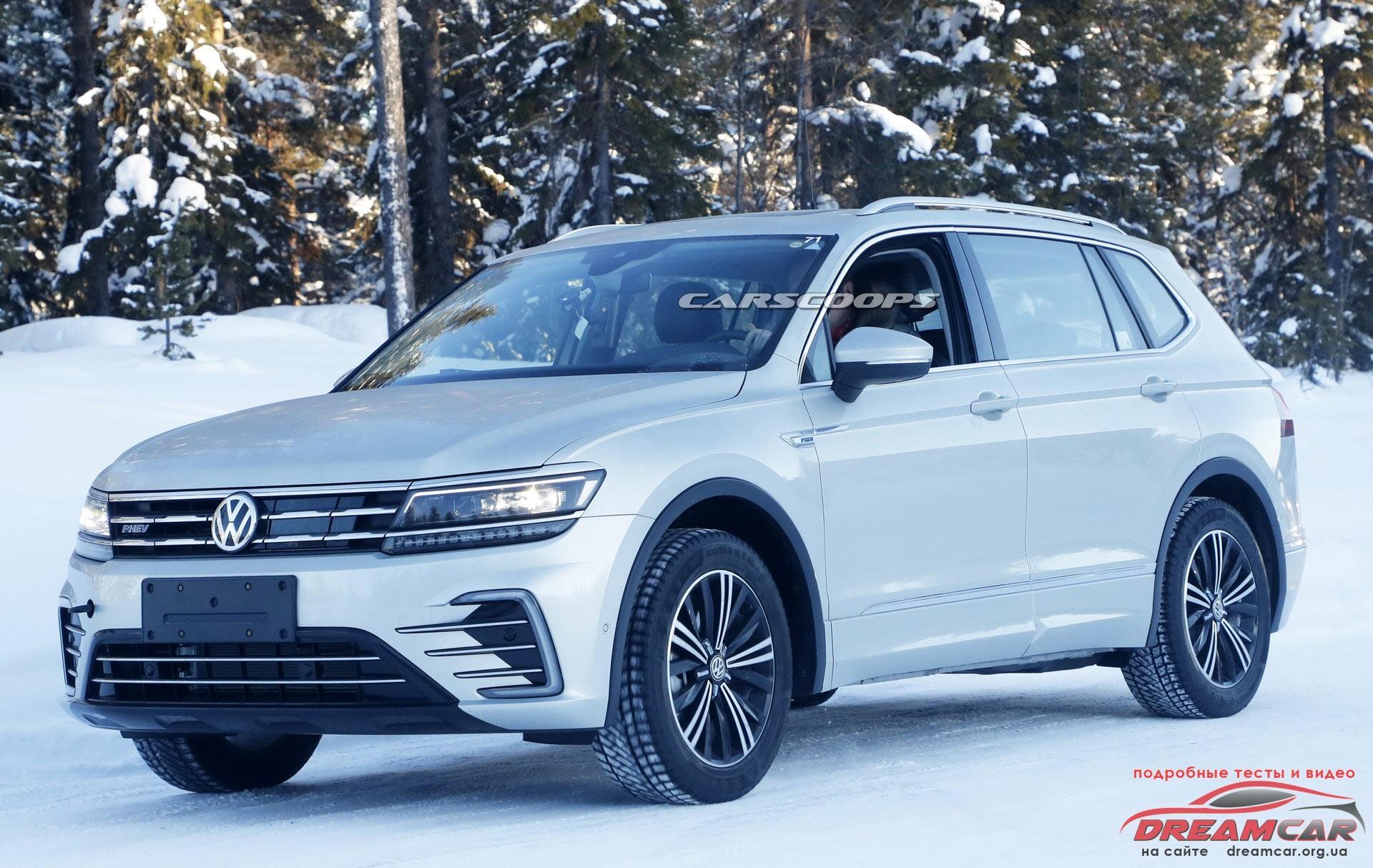 Volkswagen Tiguan PHEV
