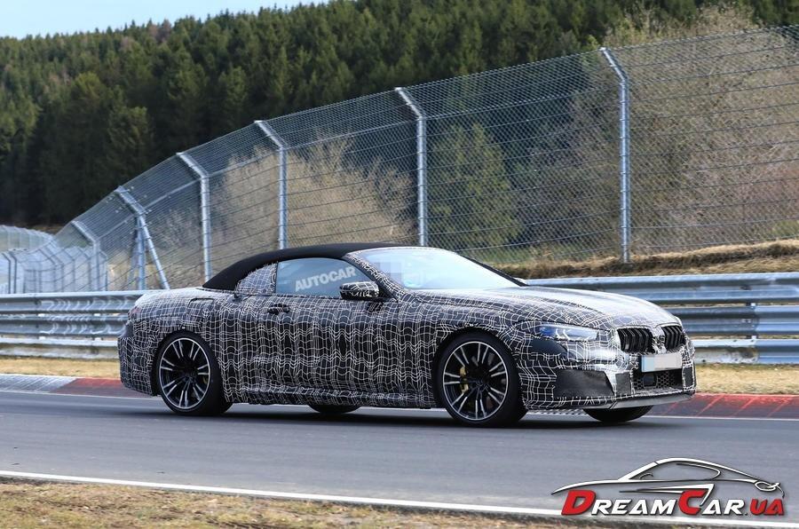 BMW 8 5