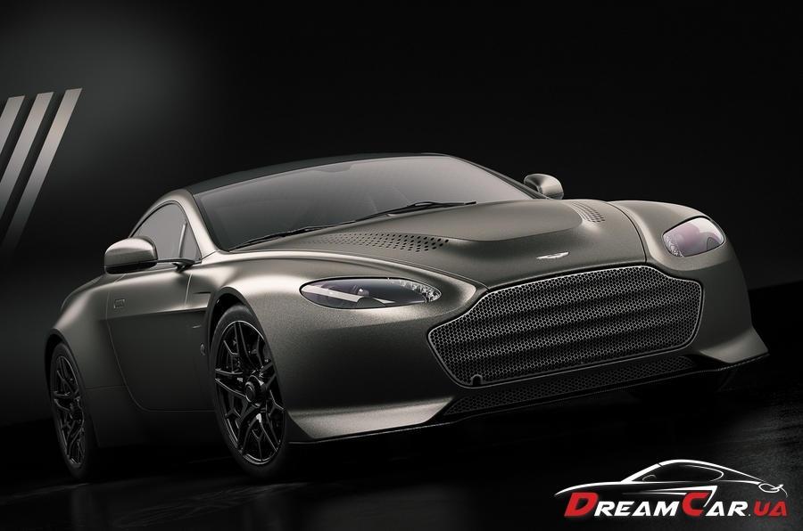 Aston Matin 1