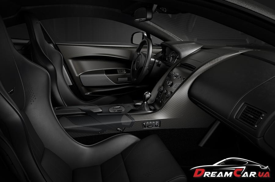 Aston Matin 2