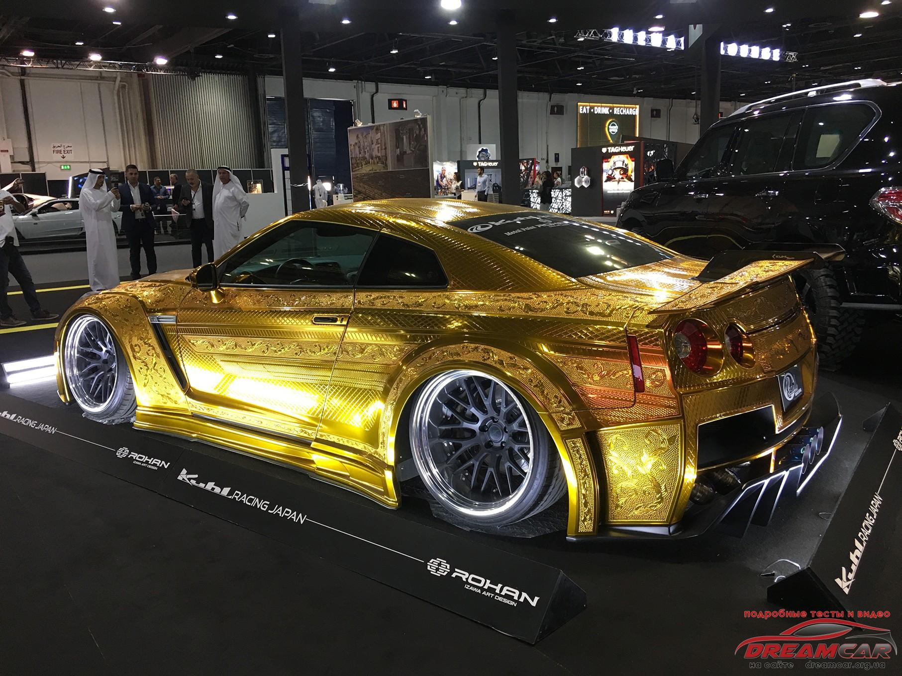 Nissan-GT-R-gold-rear-three-quarter