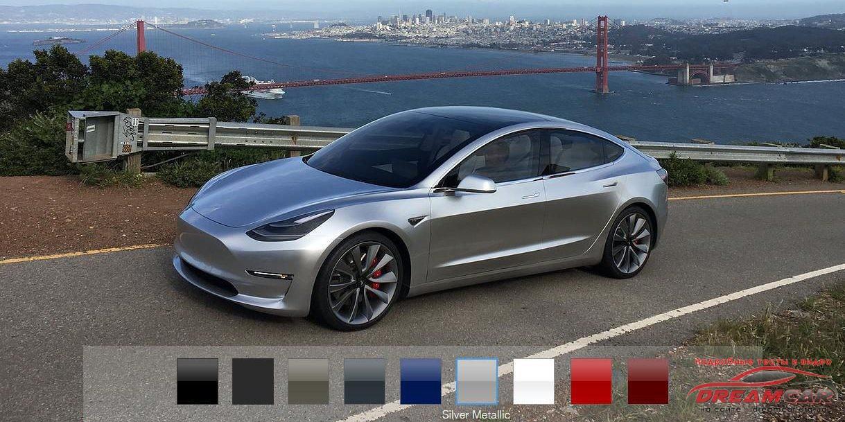 Tesla Model 3 выбор цвета