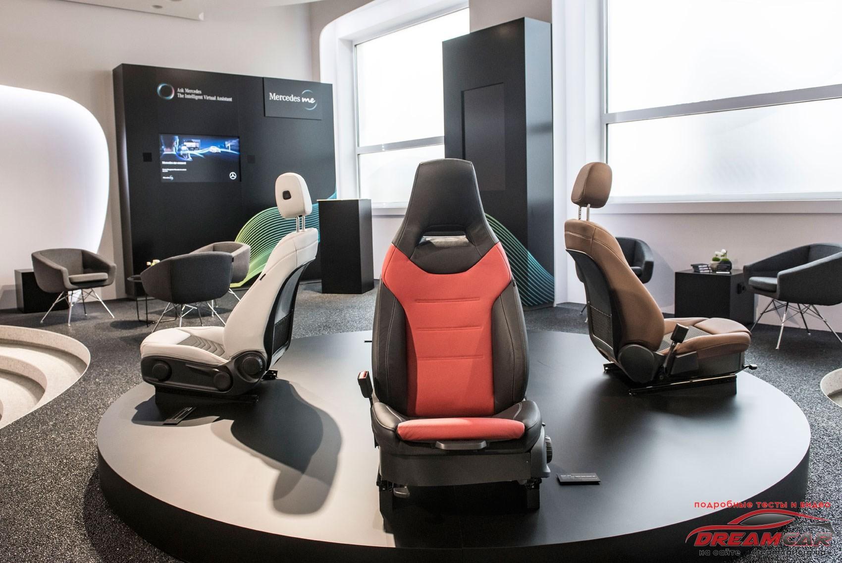 A-Class сиденья