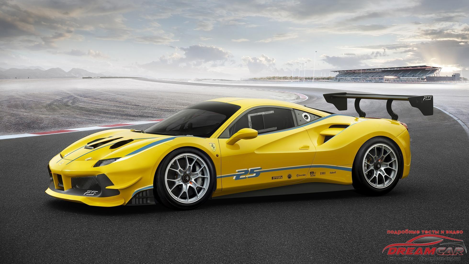 Ferrari _ccl_488-challenge
